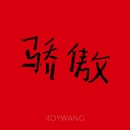 Pride/Roy Wang