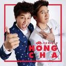 Hong Cha Project/Hong Cha