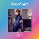 Will You Be Ma/NewKidd