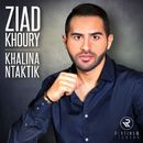 Khalina Ntaktik/Ziad Khoury