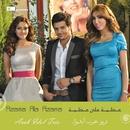 Azama Ala Azama/Arab Idol Trio