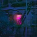 House Party (Remixes)/The Knocks & Captain Cuts