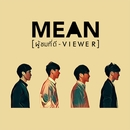 Viewer/MEAN