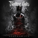 Tripled Anger/Bleeding Gods