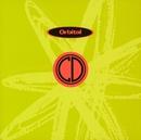 Orbital/Orbital