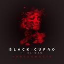 Nevesomost' (feat. EL'MAN)/Black Cupro