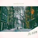 Please/Romantic City