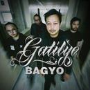 Bagyo/Gatilyo