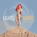 Giants (Japanese Version)/Lights