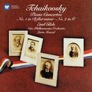 Tchaikovsky: Piano Concertos Nos 1 & 2/Emil Gilels