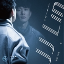 The Key/JJ Lin