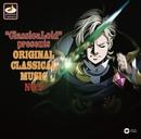 """ClassicaLoid"" presents ORIGINAL CLASSICAL MUSIC No.5 -アニメ『クラシカロイド』で""ムジーク""となった『クラシック音楽』を原曲で聴いてみる 第五集-/Various Artists"