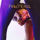 Make Me Feel/Janelle Monáe
