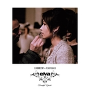 Beautiful Episode/Elva Hsiao