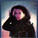 Feng Mian Nuu Lang/Anita Mui
