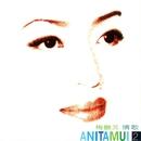 Ching Go 2/Anita Mui