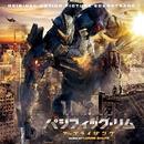 Pacific Rim Uprising (Original Motion Picture Soundtrack)/Lorne Balfe