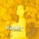 Wonder/中森明菜