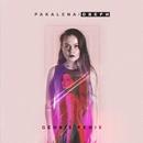 Dveri (Geonis Remix)/PAKALENA