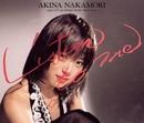 Listen to Me-1991.7.27~28 幕張Messe Live-/中森明菜
