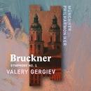 Bruckner: Symphony No. 1/Valery Gergiev
