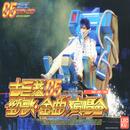 Hits Concert (Live)/Leo Ku