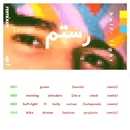 Half-Light Remixes: EP1/Rostam