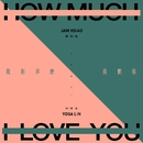 How Much I Love You (feat. Yoga Lin)/Jam Hsiao