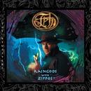 Rain Gods With Zippos (The Remasters)/Fish