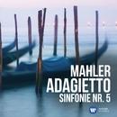 Mahler: Adagietto - Sinfonie Nr. 5/James Conlon