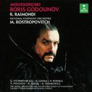 Mussorgsky: Boris Godunov/Mstislav Rostropovich