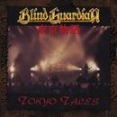 Tokyo Tales (Remastered 2007) [Live]/Blind Guardian