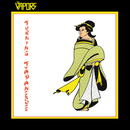 Turning Japanese/The Vapors