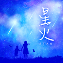 Star/No Name