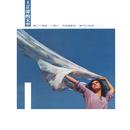 Jeanette Wang's Sky/Wang Chih-Lei
