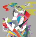 最終電車 (feat. 泉まくら) [FragmentのREMIX]/パスピエ