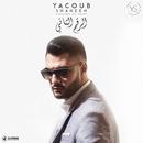 Alraqem Al Thani/Yacoub Shaheen