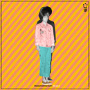 It's All Gonna Be OK/Ron Gallo