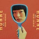 I Got You ◑ (feat. Nana Rogues)/HONNE