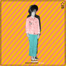 Do You Love Your Company? / Always Elsewhere/Ron Gallo