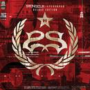 Hydrograd (Deluxe Edition)/Stone Sour