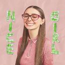 Nice Girl/Ashnikko