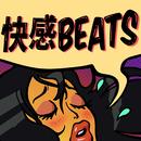 快感BEATS/Various Artists