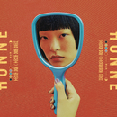Love Me / Love Me Not (Japanese Edition)/HONNE