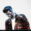Solo (Remixes)/Prismo