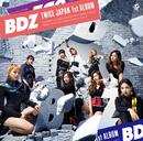 BDZ/TWICE