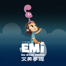 "Catch A Dream (The Theme Song from ""Emi The Dream Catcher"")/Khalil Fong"