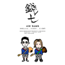 Old Bomb/Endy Chow