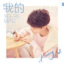 You're Mine/Karry Wang