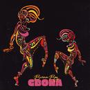 Gbona/Burna Boy